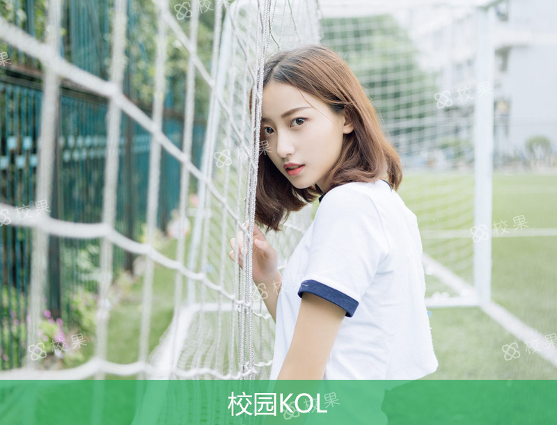 校园KOL 杭州电子科技大学 校园营销资源