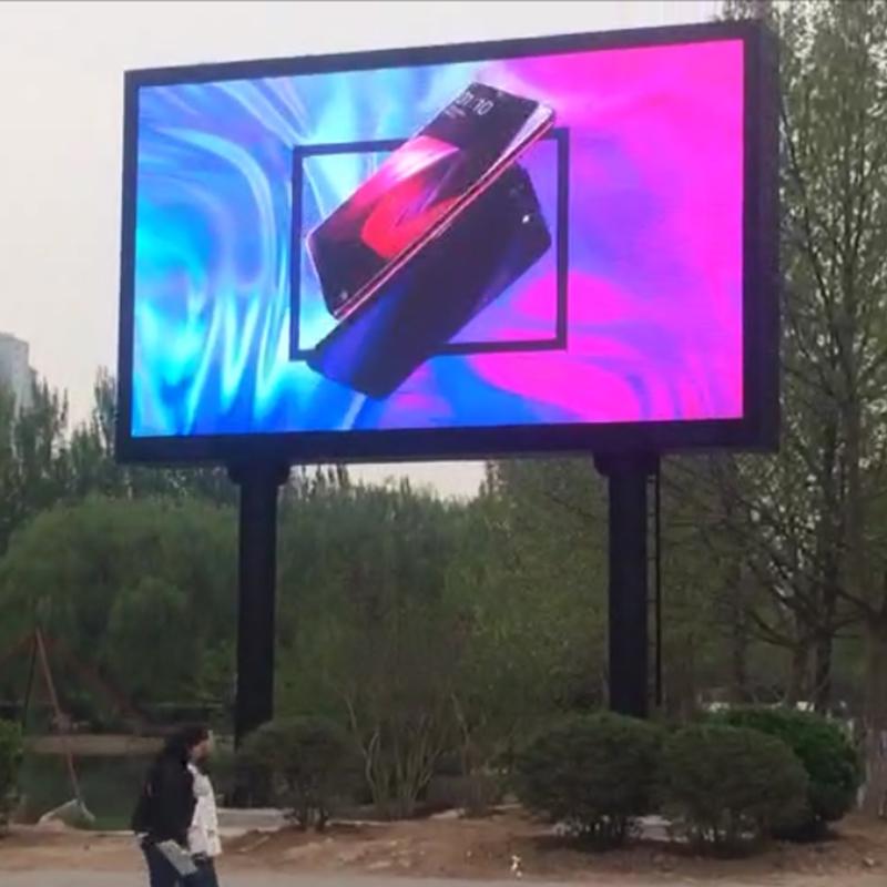 校果-内蒙古大学LED屏幕