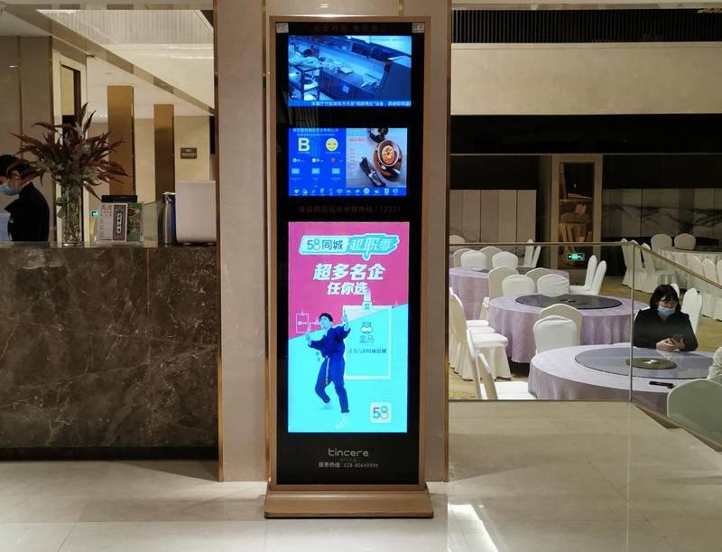 液晶屏广告 安徽医科大学