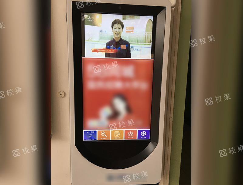 液晶屏广告 武汉工程大学-武昌校区