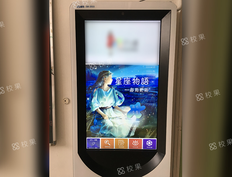 液晶屏广告 上海出版印刷高等专科学校