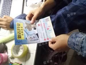 校果-北京一线城市高校扫楼校园兼职
