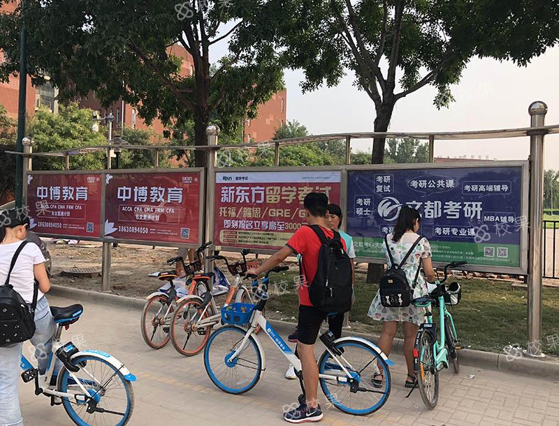宣传栏 天津中医药大学