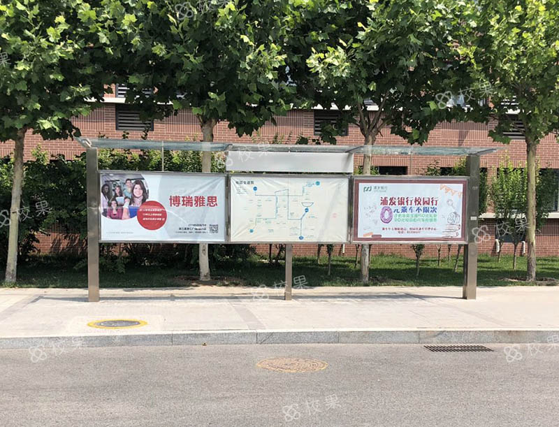 宣传栏 天津外国语大学-滨海校区