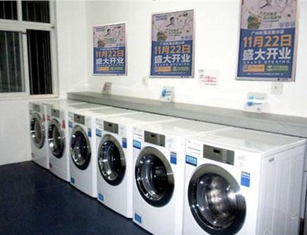 洗衣房媒体-校园广告投放