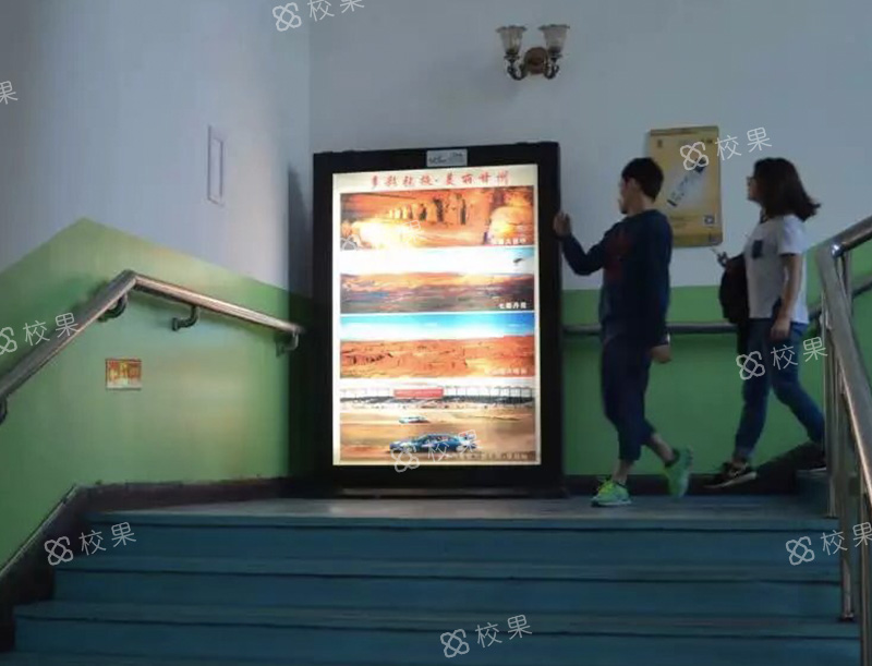 灯箱广告 外交学院-展览路校区
