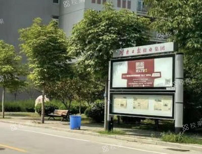 灯箱广告 郑州航空工业管理学院-新校区