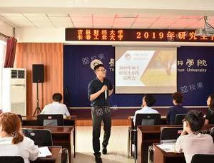 校果-杭州高校校园宣讲会活动承办
