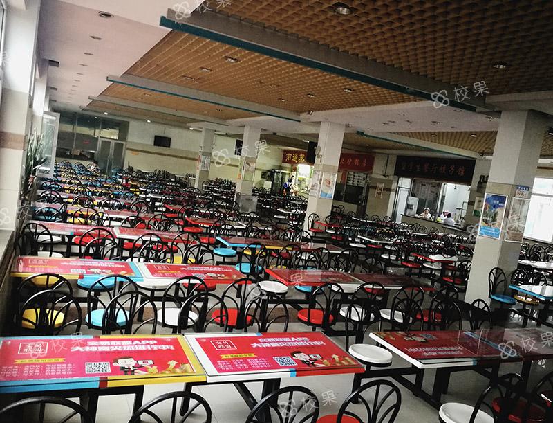 校园桌贴 西安石油大学-鄠邑校区