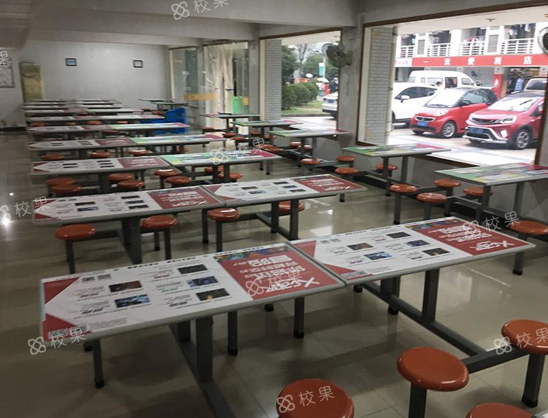 校园桌贴 河北地质大学