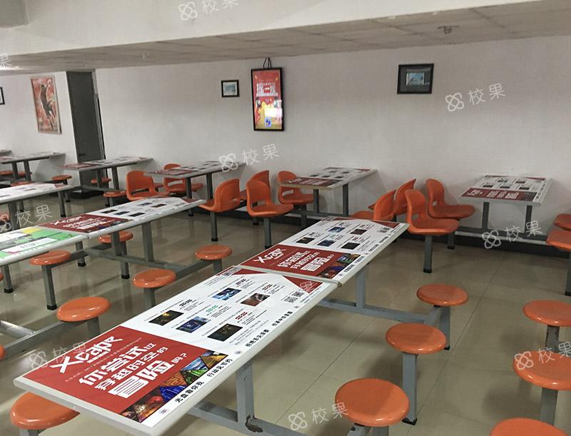 校园桌贴 内蒙古商贸职业学院-新校区