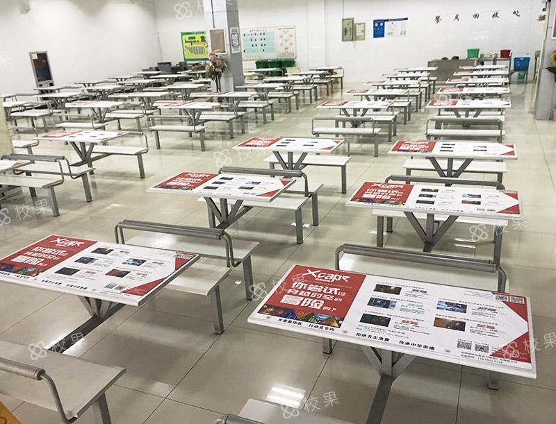 校园桌贴 南京审计大学-浦丰路校区