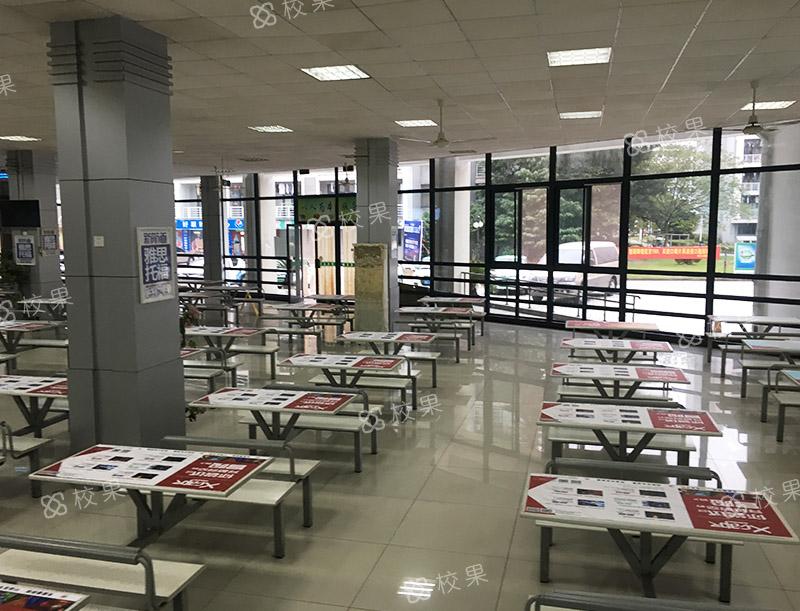校园桌贴 山东旅游职业学院