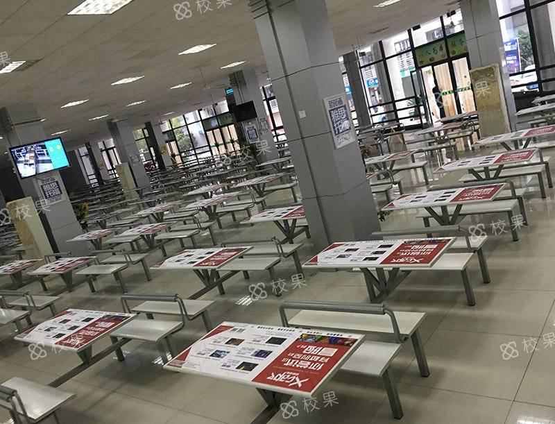 校园桌贴 河北政法职业学院