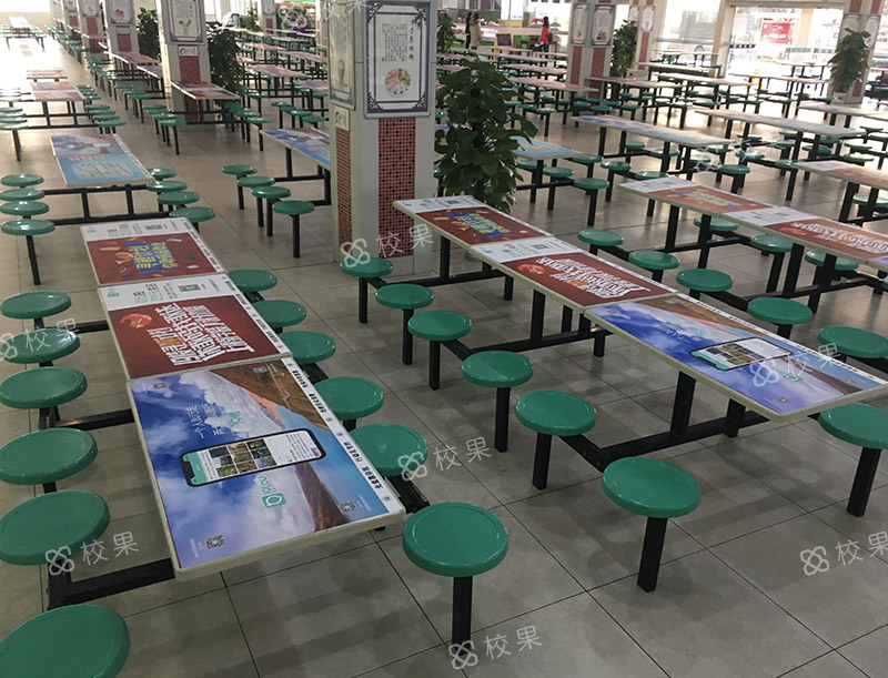 校园桌贴 武汉工程大学邮电与信息工程学院