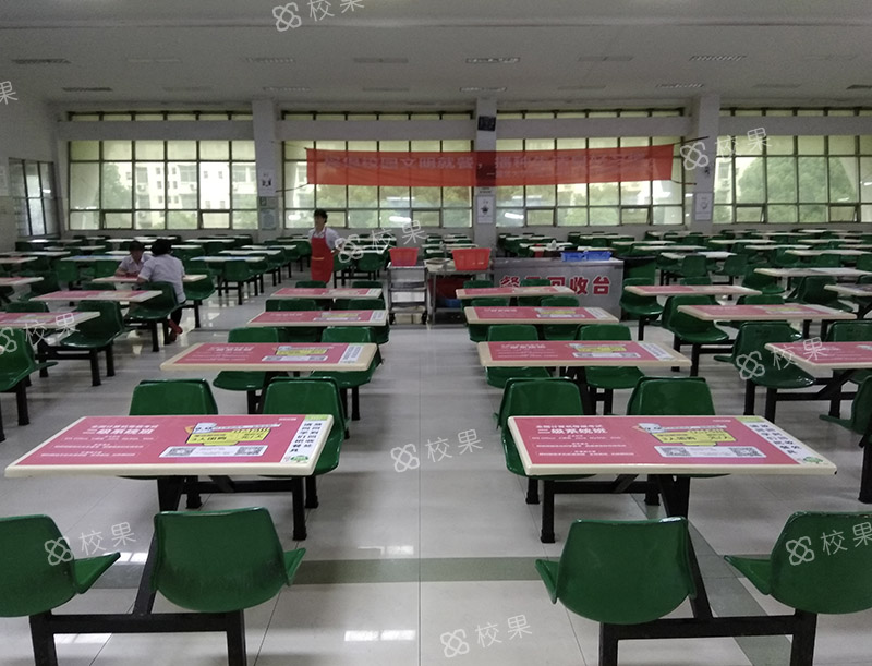 校园桌贴 郑州电子信息职业技术学院