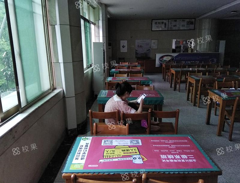 校园桌贴 北京交通职业技术学院