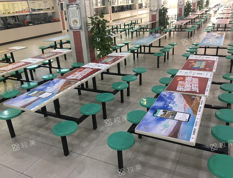 校园桌贴 中原工学院-龙湖校区