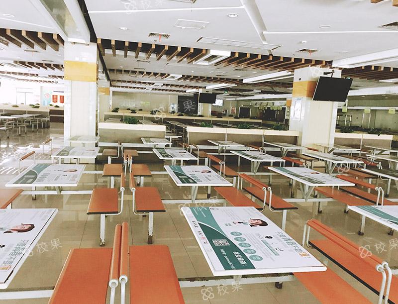校园桌贴 广州交通运输职业学院