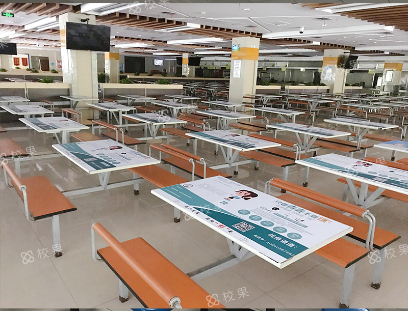 校园桌贴 内蒙古大学-南校区