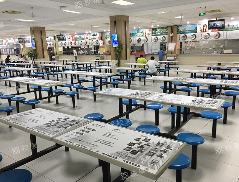 校园桌贴 山东财经大学-圣井校区