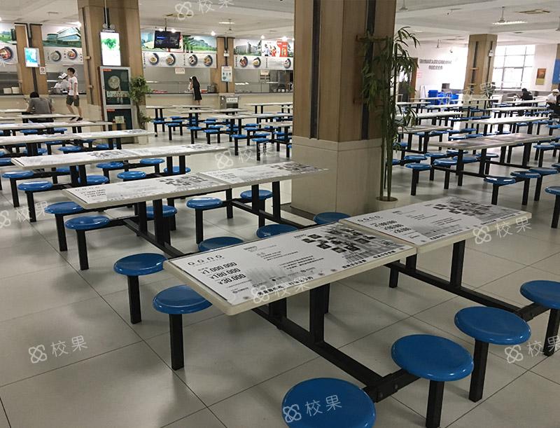校园桌贴 成都电子科技大学