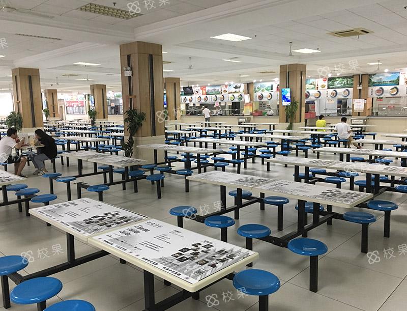 校园桌贴 海南省生态软件园