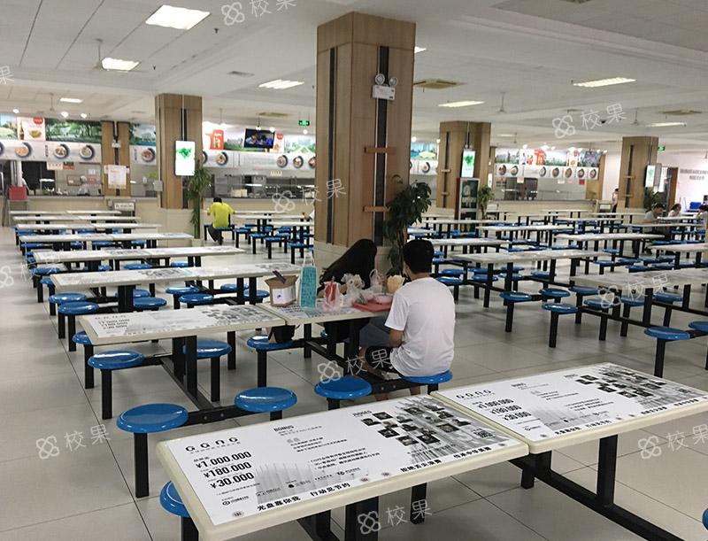 校园桌贴 广东商学院-三水校区