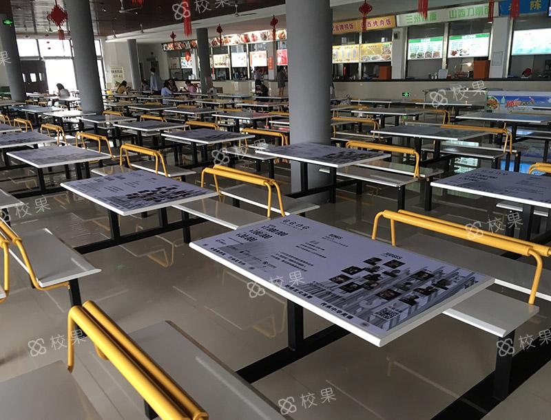 校园桌贴 广东科学技术职业学院-珠海分校