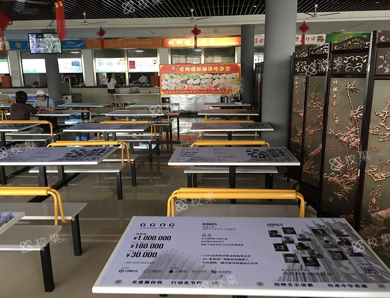 校园桌贴 武汉纺织大学-东湖校区