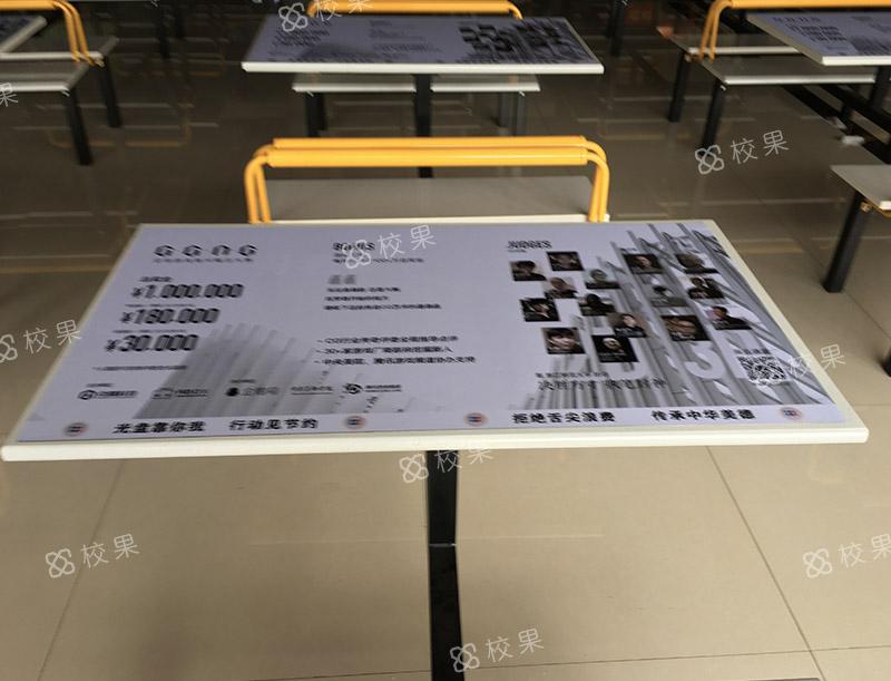 校园桌贴 武汉工程大学-流芳校区