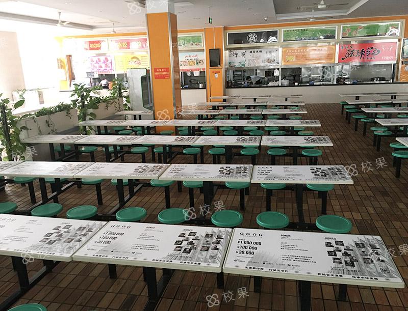 校园桌贴 青岛科技大学