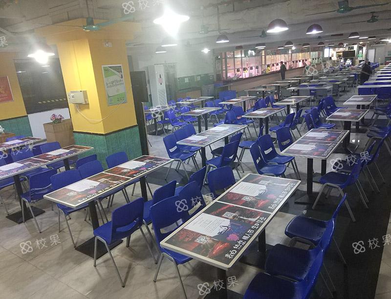 校园桌贴 重庆师范大学