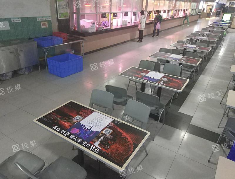 校园桌贴 武汉理工大学-马房山校区
