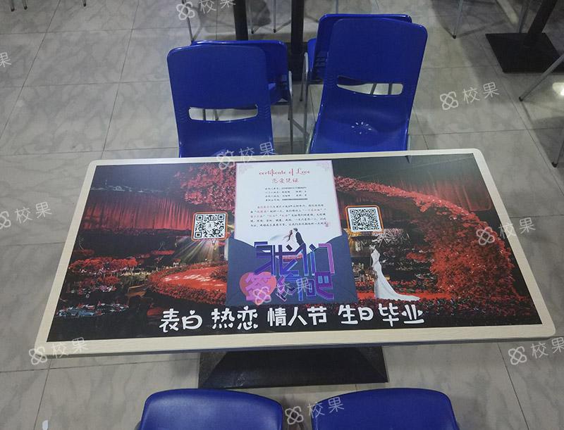 校园桌贴 广州体育学院