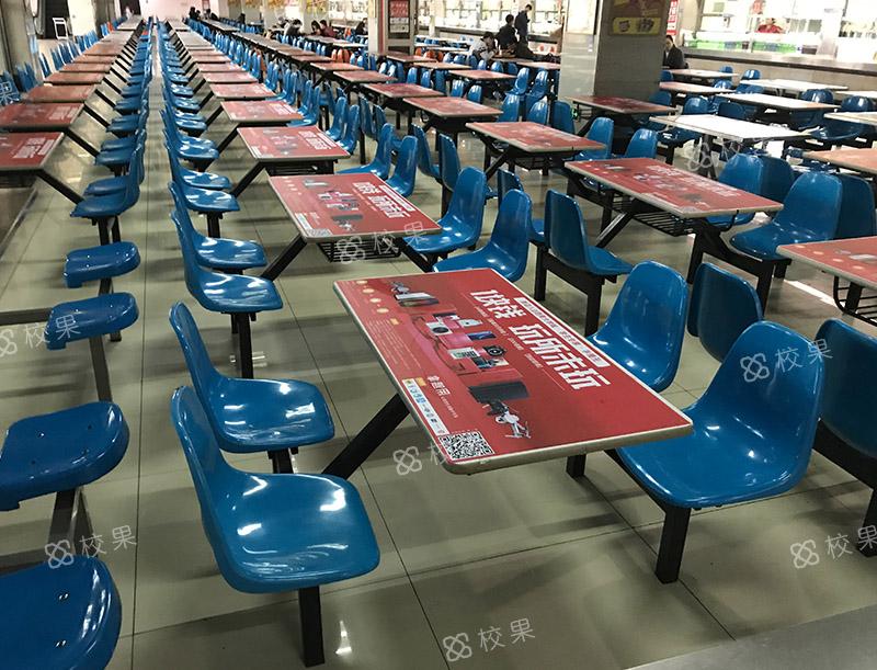 校园桌贴 河南推拿职业学院