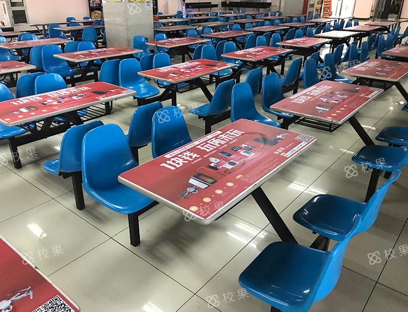 校园桌贴 中南财经政法大学