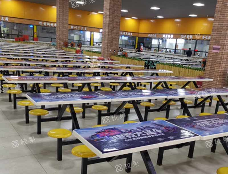 校园桌贴 集美大学轮机学院