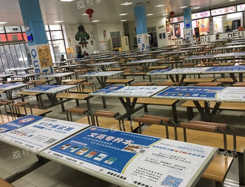 校园桌贴 天津科技大学-泰达校区