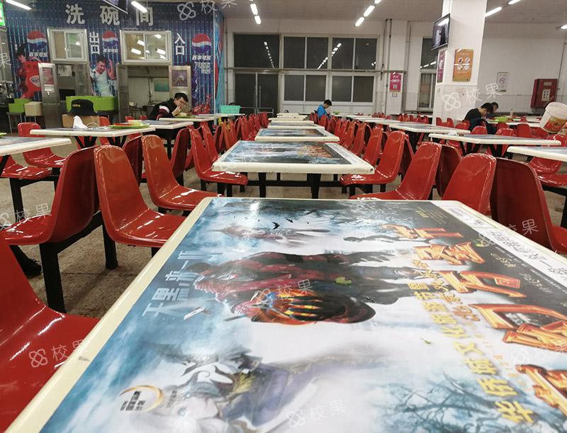 校园桌贴 天津艺术职业学院