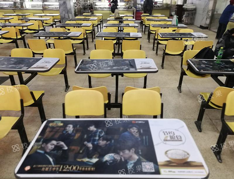 校园桌贴 郑州科技学院