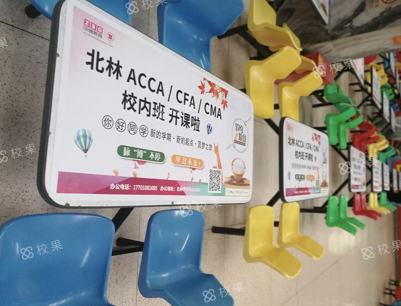 校园桌贴 北京理工大学 -中关村校区