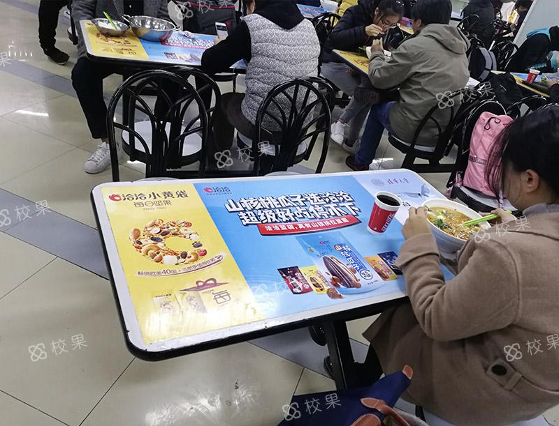 校园桌贴 北京理工大学-良乡校区
