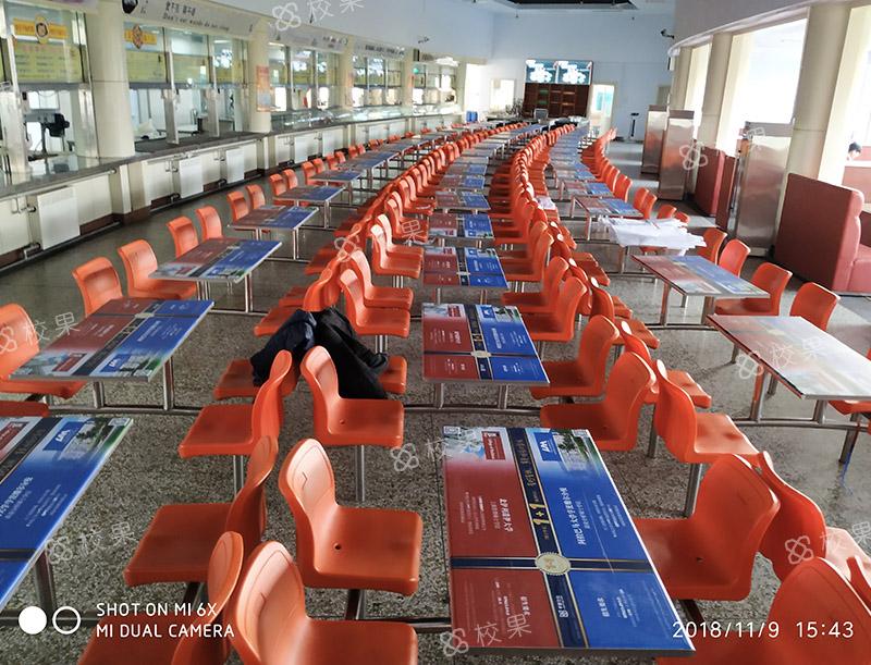 校园桌贴 天津石油学院