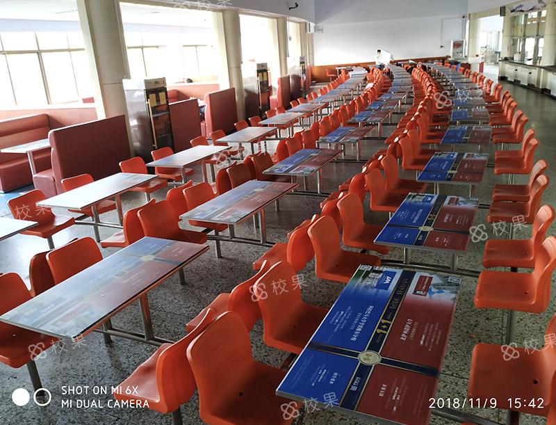 校园桌贴 安徽职业技术学院