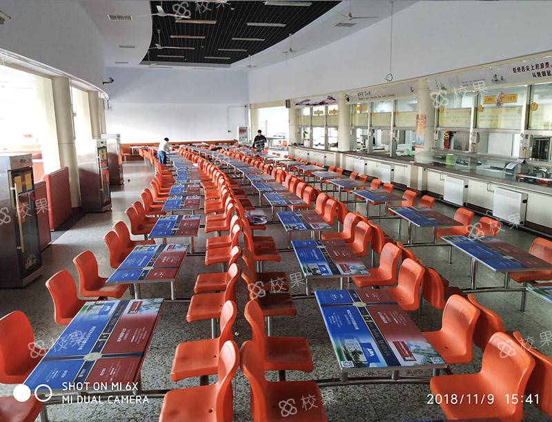 校园桌贴 北京邮电大学-西土城校区