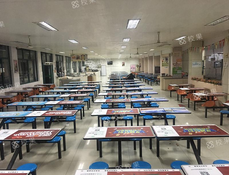 校园桌贴 广东科技干部学院