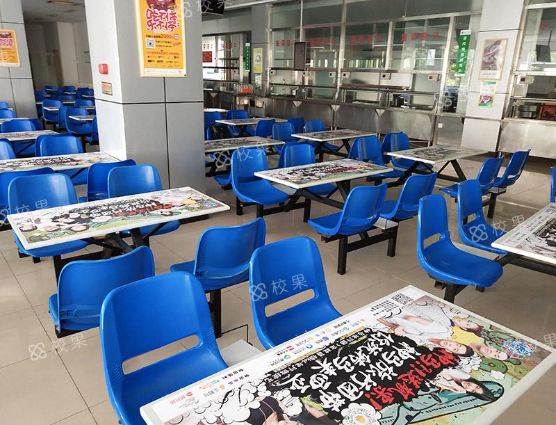校园桌贴 福建华南女子职业学院