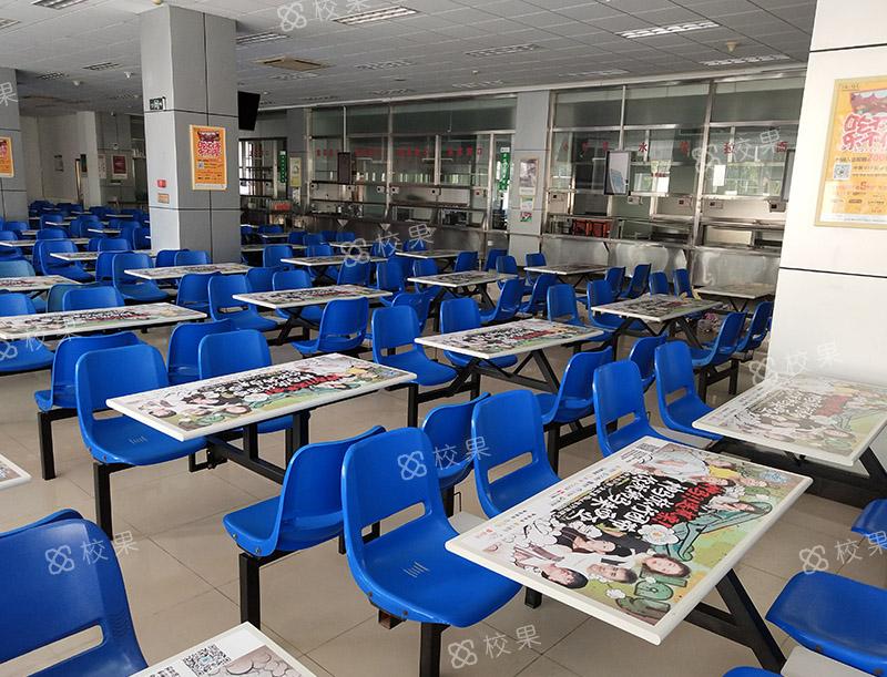 校园桌贴 山东劳动职业技术学院