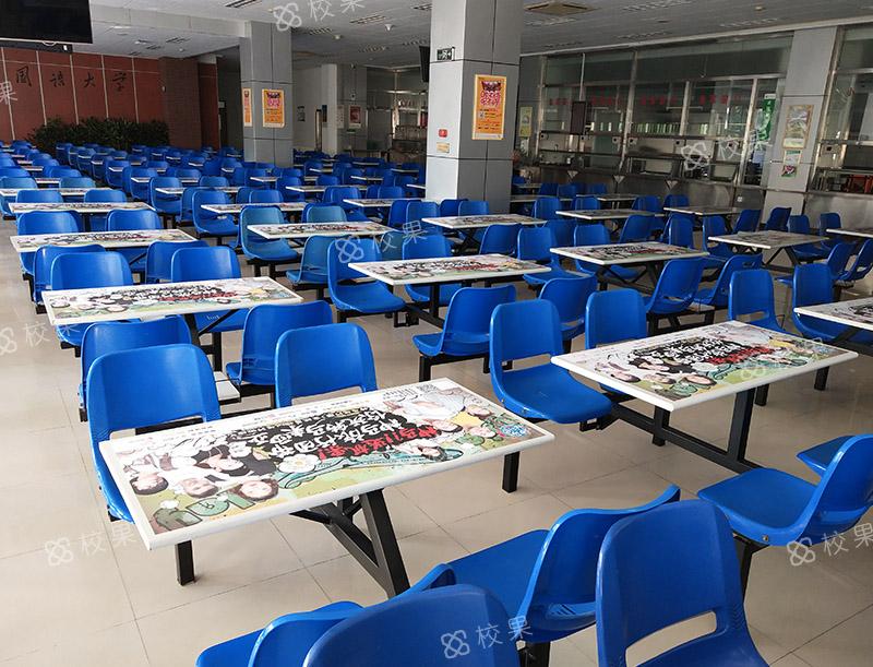 校园桌贴 青岛大学高职学院